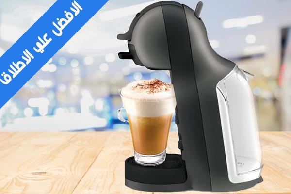 ماكينة قهوة نسكافية دولتشي