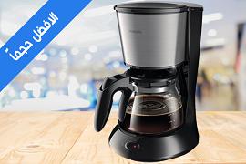 ماكينة قهوة فيليبس HD7457