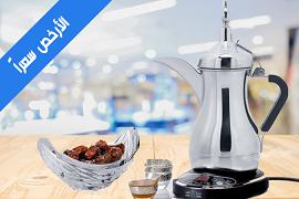 ماكينة قهوة دلة العرب
