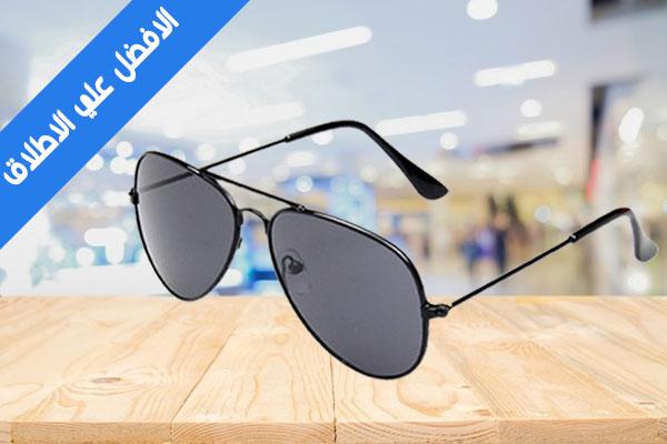 1576 - 1 نظارات الطيار الشمسية للاطفال