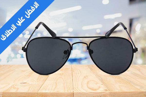 نظارة الطيار الشمسية بابي بوي