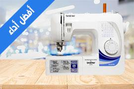 سعر GS2700 تقييم ماكينة الخياطة براذر