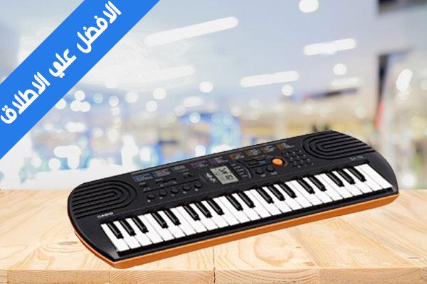 بيانو كاسيو 44 مفتاح