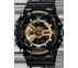 ساعة جي شوك مينا ذهبية