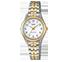 ساعة يد حريمى من كاسيو