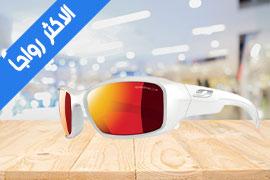 نظارة شمسية جوجل كيدز للاطفال