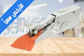 سعر AJ5502A-6 تقييم ماكينة هاندي استيتش