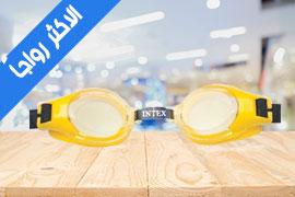 نظارة انتكس من جونيور