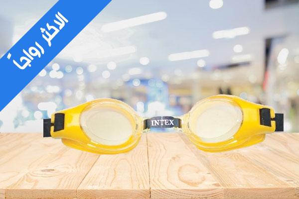 مراجعة نظارة سباحة للاطفال سبورتس جونيور من انتكس