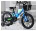 دراجة اطفال جافا تيربو