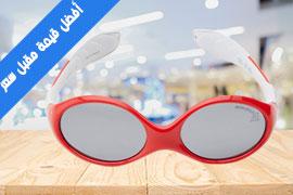 سعر نظارة جوجو لوبينج