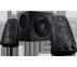 سماعات لوجيتيك Z623
