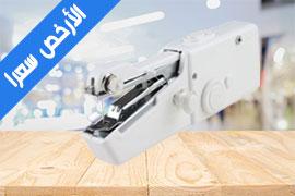 سعر MS1022 تقييم ماكينة الخياطة
