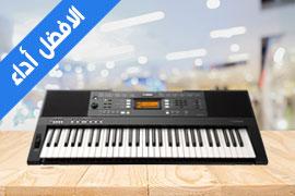 تقييم لوحة مفاتيح البيانو الموسيقية الشرقية