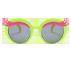 نظارة اطفال شمسية