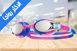 مراجعة نظارة سباحة من تي واي ار