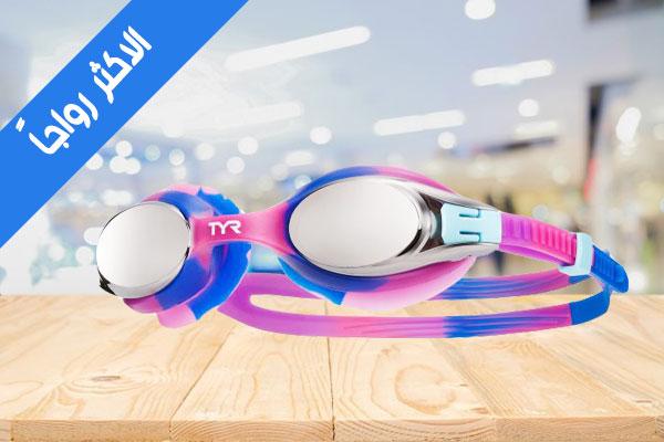 نظارة سباحة للاطفال من تي واي ار