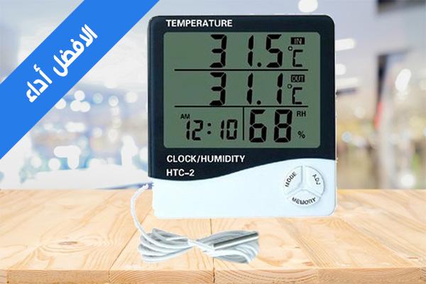 جهاز قياس الحرارة والرطوبة