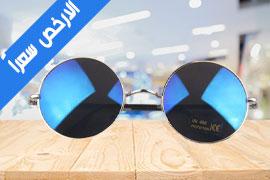 ذا بوبيولار نظارات شمسية