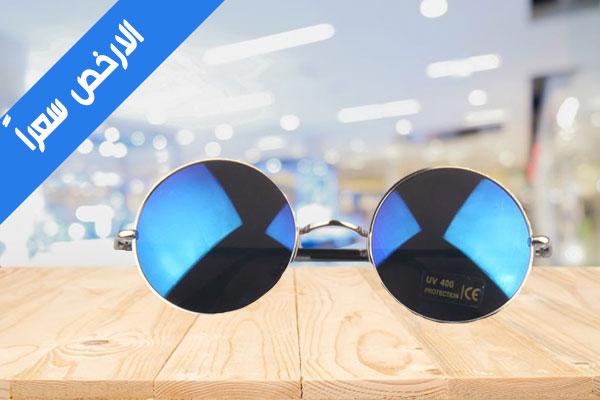 نظارة شمسية من بوبيولار