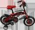 دراجة للاطفال