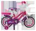 دراجة هوائية للبنات