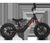 دراجة UPTEN BINGO