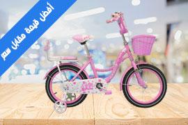 VLRA مراجعة دراجة