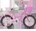 دراجة بنات VLRA