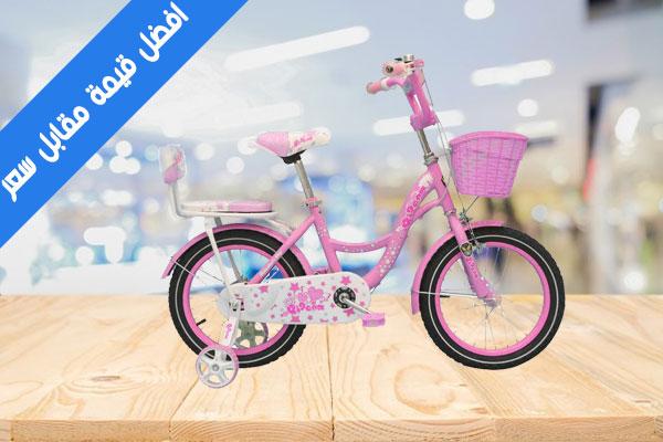 تقييم دراجة بنات 4 عجلات