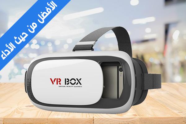 سعر نظارة الواقع الافتراضي vr فى ار بوكس