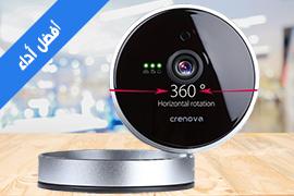 كاميرا المراقبة المنزلية