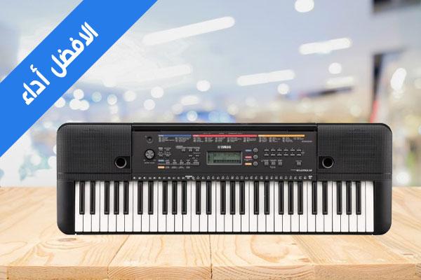 PSR-E263 تقييم بيانو ياماها
