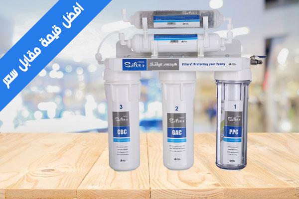 تقييم فلتر ماء سول